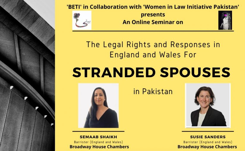 Press Release: Legal Rights and Responses in England and Wales for Stranded Spouses in Pakistan
